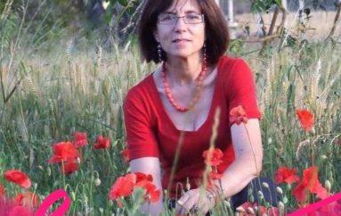 Patrizia Tocci, L'Aquila e il cuore nero del papavero