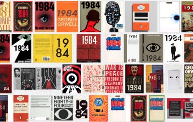 1984 compie 70 anni e non è più distopia
